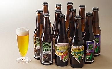 817 大子ブルワリー やみぞ森林のビール330ml×12本