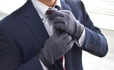 [№4631-1251]メンズ手袋