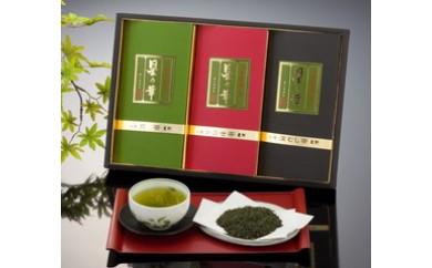 【A078】八女星野茶詰合せ「星乃絆」