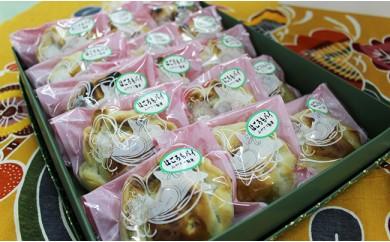 AX03 宜野湾市大山産田いもを使った「はごろもパイ(15個入り)」 【12500pt】