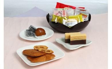 N002 奥州初恋りんごと和菓子の詰合せ【5,500pt】