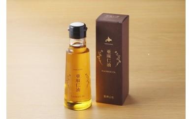 63 生食用 亜麻仁油