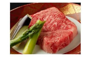 No.053 鹿児島黒毛和牛4等級サーロインステーキ 3枚セット