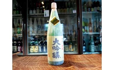 【2017金賞受賞】富士山湧水仕込み「甲斐の開運 大吟醸」1.8ℓ