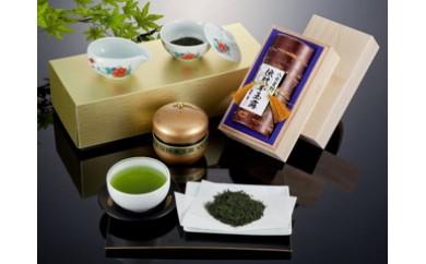 【H012】八女星野伝統本玉露しずく茶セット