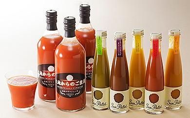 816 大地 完熟トマト100%ジュース「プレミアムセット」8本セット