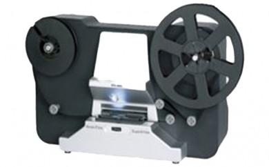 [№5712-0172]8㎜フィルムを簡単に変換できるコンバーター ケンコー フィルムスキャナー KFS-888V