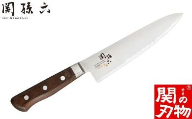 H20-02 関孫六 木蓮牛刀