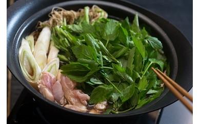 根まで味わう!しゃきしゃきセリ鍋(セリ2倍!)