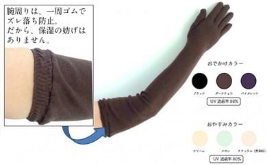 """[№4631-1253]おやすみ保湿 """"オリーブの恵みシリーズ"""" ロング五指"""