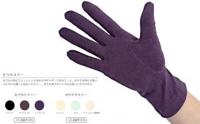 """[№4631-1252]おやすみ手袋 """"オリーブの恵みシリーズ"""" ショート五指"""