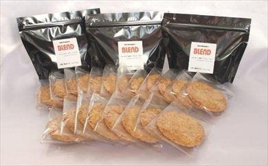 (1220)オリジナルブレンドコーヒー豆とアメリカンクッキー詰め合わせ