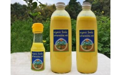 自然農法 ゆの酢(柚子果汁100%)500ml2本、70ml 1本