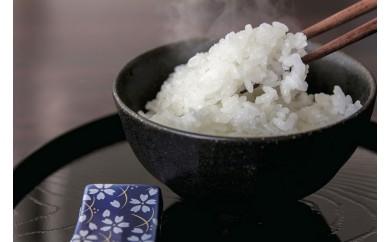 G105【姉妹都市】福島県郡山市産 精米コシヒカリ「あさか舞」 20kg