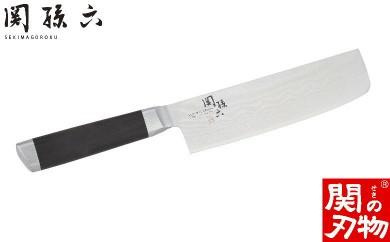 H28-01 関孫六 ダマスカス 菜切包丁