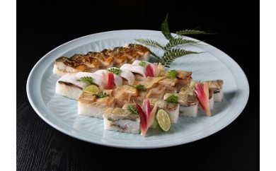 AH03 【冷凍発送】料亭萬谷の押し寿司 4本セット 【102pt】