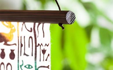 [№5786-1777]【天竜杉】手拭いタペストリー棒 -ブラウン-