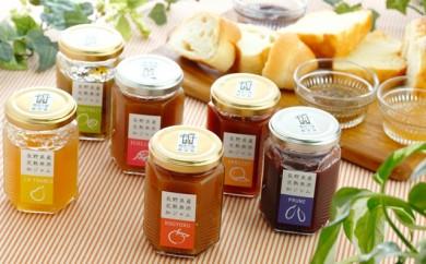 [№5676-0255]果物ジャム 5種6本セット