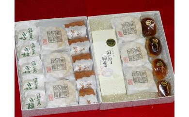 芦B-11 あしや杵屋『銘菓の集い』