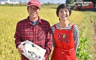 [№5636-0253]西さんちの無農薬・無化学肥料米(玄米)