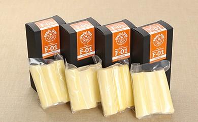 F-01 さけるチーズ