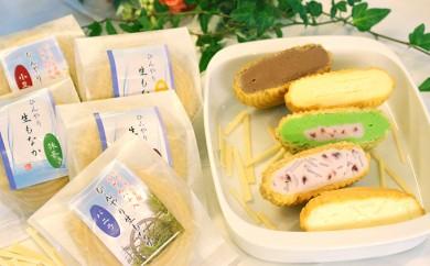 [№5707-0208]食べてビックリ!? ふんわりなめらか食感 5種の味が楽しめる!ひんやり生もなか詰め合わせ