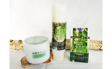H-015 白樺樹液の妖精水 美肌セット