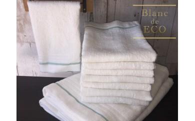 B509 エコマーク付タオル10枚セット【限定】