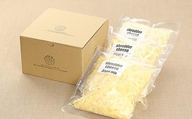 シュレッダーチーズ