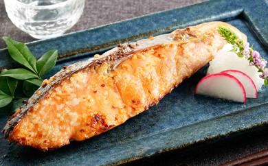 [№4630-0530]えりも産銀聖鮭(銀花の舞)10切セット
