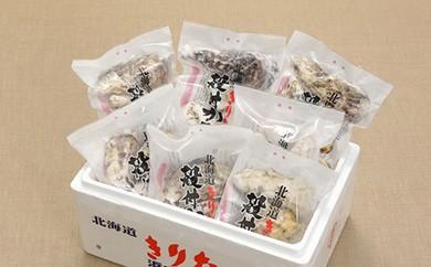冷凍殻付かき 3個入り×7袋