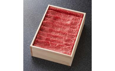 芦B-02 「あしや竹園」黒毛和牛すき焼き用牛肉500g