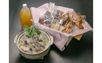 B071.寿司割烹 歌幸/鯛のあらだきと寄せ鍋セット(4~5人前)