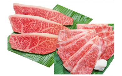 芦E-05 芦屋軒厳選 A5ランク肉堪能セット(ステーキ&ロースすき焼き)