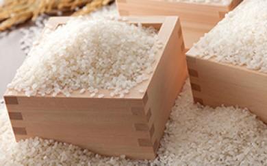 [№5706-0073]29年度米環境保全米(絹肌米)食べ比べササニシキ15kg
