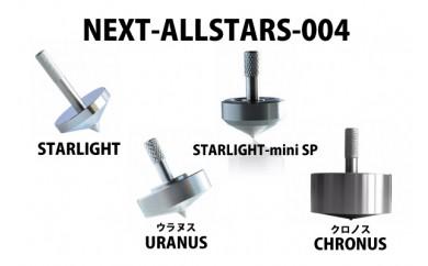 004-020 精密コマセット NEXT-ALLSTARS-004