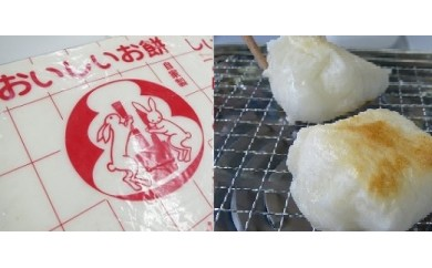 行方産・満月もち米「杵つきのし餅」 2kg×2枚