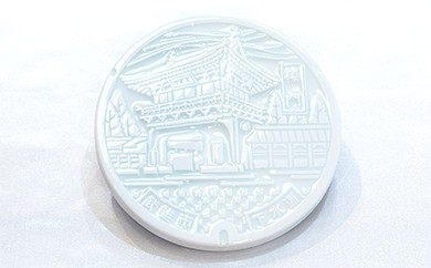B0-71 【20枚限定!】武雄焼デザインマンホールコレクション(青白磁)