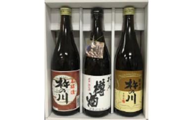 15 長崎のお酒「杵の川」より