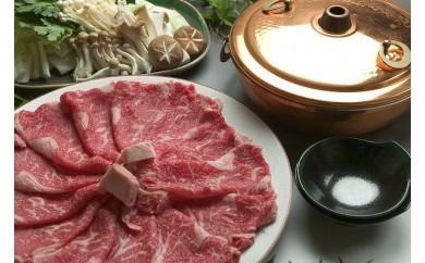 甲州ワインビーフ熟成肉ローススライスすき焼き用 400g