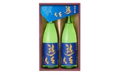 158 遊佐 純米吟醸1800ml 2本セット