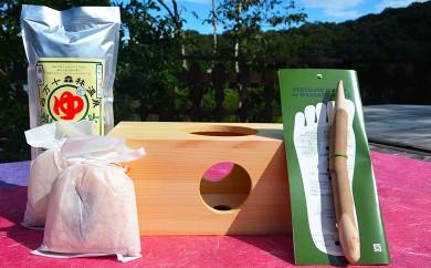 土佐の天然素材シリーズ ティッシュムーン・四万十森林温泉・ツボッコセット