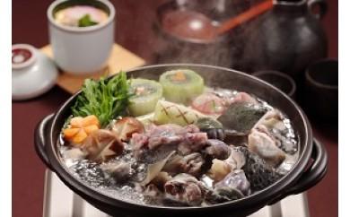 0117 すっぽん鍋セット 2人前 【30pt】