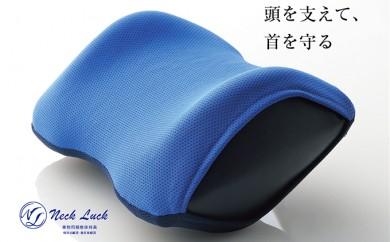 [№5786-1006]旅行用疲労軽減枕「ネックラック」