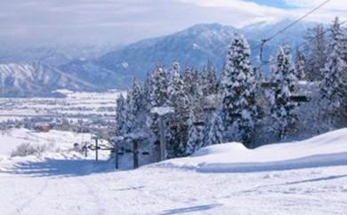 [№5673-0140]シャトー塩沢スキー場 リフト1日券(大人2枚) ※クレジット限定※