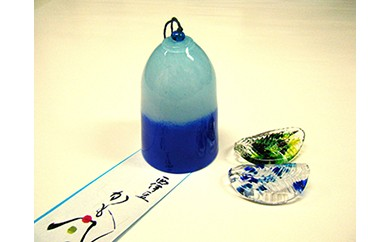 西伊豆手づくりガラス・かも風鈴(葉っぱ箸置き付)