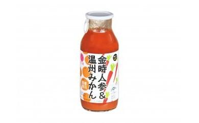 AL51  飲んでGO!金時人参&温州みかん飲料  24本セット【65pt】