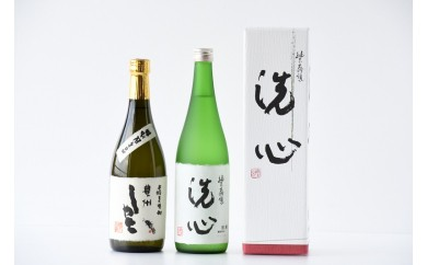 (890)日本酒・洗心、焼酎・しゃこのセット