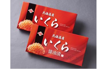 【2202】いくら醤油漬(1kg)