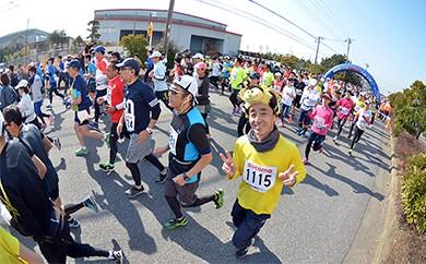 千葉県民マラソン【ハーフマラソン】参加権